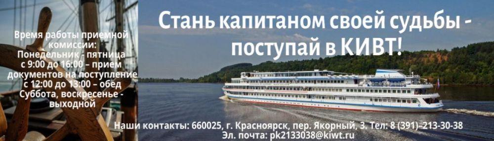 priemnaya_kommisiya2021_2